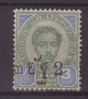 SIAM : N° 18 * . TB . 1890/99 . ( CATALOGUE YVERT ) . - Siam