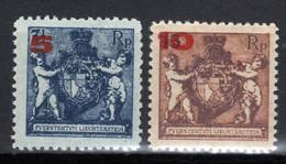 LIECHTENSTEIN, 1924 Aufbrauchsausgabe Feine Zähnung, Ungebraucht * - Unused Stamps
