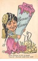 Illustrateur - N°63107 - Assus - Judaica ?? - Bonne Année - Petite Fathima La Jolie  ... Heureuse Année Bonne Santé - Altre Illustrazioni