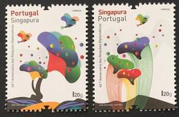 Portugal 2021 - Joint Issue Singapura Set MNH - Unused Stamps