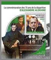 GUINEA REP. 2021 MNH Alexander Alekhine Chess Schach Echecs S/S - OFFICIAL ISSUE - DHQ2123 - Echecs