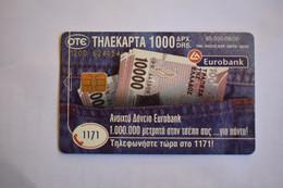 PHONECARDS GREECE USED 9/2000  TIRAGE 65 000 - Grèce