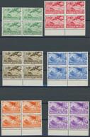 UNGARN 528-37  VB **, 1936, Flugpost In Viererblocks, Postfrischer Prachtsatz, Mi. 220.- - Ohne Zuordnung