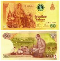 THAILAND 60 BAHT 2006 P 116 - UNC - Thaïlande