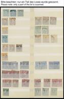 SAMMLUNGEN, LOTS O, Dublettenpartie Niederlande Von 1852 Bis Ca. 1965, Fast Nur Gestempelt, Ab 1920 Nur Kleinere Werte, - Sammlungen