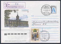 Rusland Russia Russie 1998 Brief Cover Mi 673 SG 6775 - Rathaus / City Hall - 275 Jahr Jekaterinburg / Yekaterinburg - Brieven En Documenten