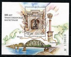 RUSSIE/RUSSIA/RUSSLAND/ROSJA 2002 MI.960 BL 42 ** ,ZAG.728 BL 38,YVERT. BL 255Train, Transsibérien, 1 Bloc, - Unused Stamps