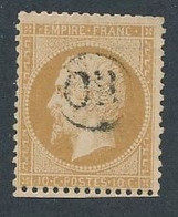 EC-123: FRANCE: Lot Avec N°21 Obl OR Quelques Dents Rognés - 1862 Napoleon III