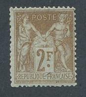 EC-129: FRANCE: Lot Avec N°105* - 1898-1900 Sage (Tipo III)