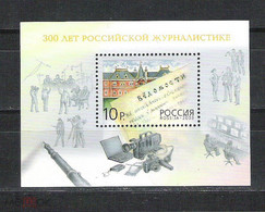 RUSSIE/RUSSIA/RUSSLAND/ROSJA 2003 MI.1120** Blok 62 ,ZAG.888 Blok 52 ,YVERT .blok 2693..MINI SHEET BLOCK 300th ANNIVER - Unused Stamps