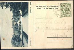 JUGOSLAVIA - POST CARD BANJA KOVILJAČA - POSTCANCEL BANJA KOVILJAČA - 1955 - RARE - Enteros Postales