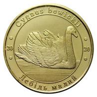 UKRAINE 1 ZLOTNIK FAUNA RED BOOK -  SWAN CYGNE SCHWAN BIRD CYGNUS BEWICKII 2020 - Ukraine