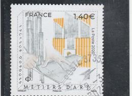FRANCE 2020 FACTEUR D ORGUES OBLITERE YT 5382 - Used Stamps