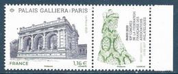 5457 Palais Galliera BDF (2020) Neuf** - Neufs