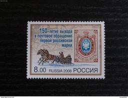 RUSSIE/RUSSIA/RUSSLAND/ROSJA 2008 MI.1448**, ,ZAG.1216 ,YVERT. ., - Ungebraucht