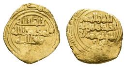 Al-Muizz-li-dinillah, 341-365 AH = 953-975, AV ¼ Dinar, Siqilliya (Palermo), Beschnitten, 0,93 G, S - Other - Africa
