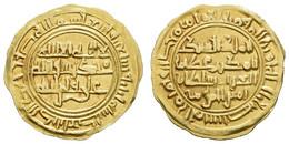Al-Mukarram Ahmad B. Ali, 473-484 AH = 1081-1091, AV Dinar, 473 AH = 1081, Madinat Adan (Aden), 2,37 G, Album 1076, Selt - Other - Africa