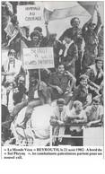 Liban . N° 44069 . Beyrouth.21 Aout 1982 . Les Combattants Palestiniens.le Monde Vecu. - Lebanon