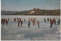 China Chine Peking Beijing Temple Ice Skating Unused, Ask Verso - Chine