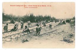 RUS 51 - 9930 WORKERS, Russia, Trans Siberian Railway - Old Postcard - Unused - Russland