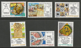 Tunisie 107 - 1973 N°743 à 748 - Tunisia
