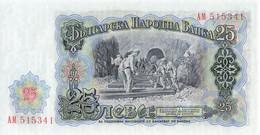 Banknote (aa8538) - Zonder Classificatie