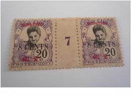 TIMBRES.n°32361 .MONG-TZEU.1906 A 1922 .n° 57 *. Millesime 7 - Ongebruikt