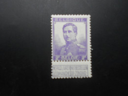 117 Xx MNH 2F Violet Pellens - 1912 Pellens