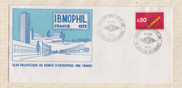 21B1118 1ER JOUR FDC CE COMITE ENTREPRISE IBM FRANCE 1973 - 1970-1979