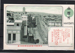 Railway At Hakodate 亟館巾 RARE CARD± 1910  (j3-32) - Nagoya