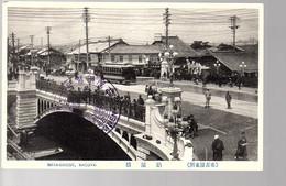 TRAM 納屋橋 = Naya-Bridge Nagoya ± 1910 (j3-48) - Nagoya