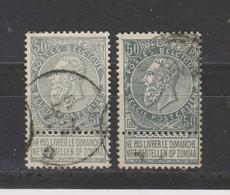 COB 63 Et 63a Oblitérés Gris Et Gris-noir Cote 13,50€ - 1893-1800 Fijne Baard