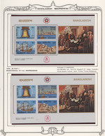 Bangladesch: 1971-2003 Near To Complete Mint Collection Including Definitives From 1974 Onwards, 197 - Bangladesch