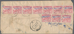 Bangladesch: 1971-73 Ca.: About 500 Commercial Covers Franked By Surcharged Provisionals, With A Wid - Bangladesch