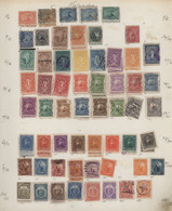 Mittel- Und Südamerika: 1860/1970 (ca.), Comprehensive Used And Unused Collection/balance In Seven B - America (Other)