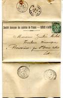 LAC Des HOUILLÈRES  D'AUBIN (Aveyron) - Avec Timbre Perforé A.E.  TàD 1905 Avec TàD D'arrivée Au Verso. - 1877-1920: Periodo Semi Moderno
