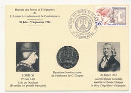 """FRANCE - Cachet Temporaire """"Histoire Des Postes Et Télégraphes"""" 77 Coulommiers 30 Juin 1984 - Télégraphe Chappe - Bolli Commemorativi"""