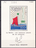 SN-40 – SENEGAL – AIRLMAIL BLOCKS – 1970 – ANN. OF INDEPENDENCE – Y&T # 7 MNH 12 € - Senegal (1960-...)