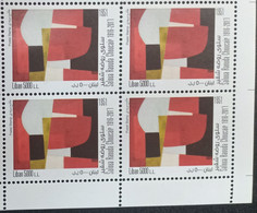 Lebanon New 2021 MNH Stamp - Painting Of Raouda Choucair - Corner Blk-4 - Lebanon