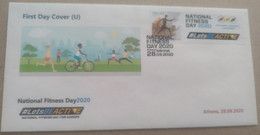GREECE (A)FDC 2020/PERSONALIZED STAMP NATIONAL FITNESS DAY-COMPLETE SET-VERY RARE!!!!!! - FDC