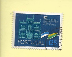 TIMBRES- STAMPS - FRANCOBOLLI- PORTUGAL - 1987 - 150 ANS DU CABINET ROYAL DE LECTURE DU RIO DE JANEIRO - TIMBRE OBLITÉRÉ - Used Stamps