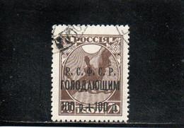 RUSSIE 1922 O - Gebraucht