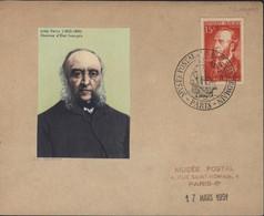 Jules Ferry CAD Illustré Musée Postal 4 Rue Saint Romain Paris 17 3 1951 Premier 1er Jour - 1950-1959