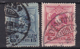 Siam Royaume YT*+° 158-164 - Siam