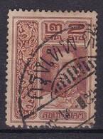 Siam Royaume  YT*+° 102-113 - Siam