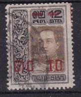 Siam Royaume  YT*+° 145 - Siam