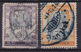 Siam Royaume  YT*+° 118-119 - Siam