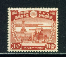JAPAN  -  1936 Kwantung Occupation 3s Hinged Mint - Nuovi