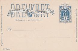 Danmark Postkarte Privat 1880-1898 - Unclassified