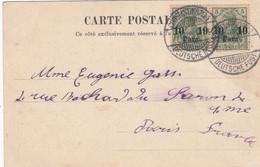 Deutsches Reich Turkei Postkarte 1906 - Ufficio: Turchia